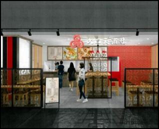 台北市とのMOUに基づく、台北市スタートアップのカフェがオープン