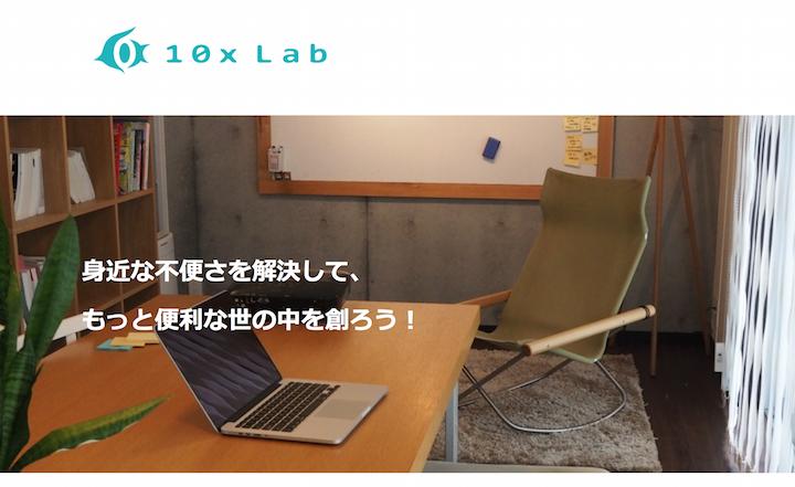 10xlab