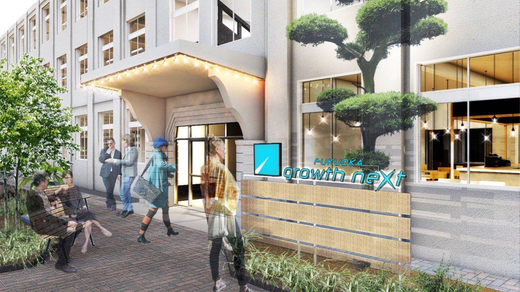 2017年4月12日から FUKUOKA growth next が始動 グランドオープニングパーティー開催