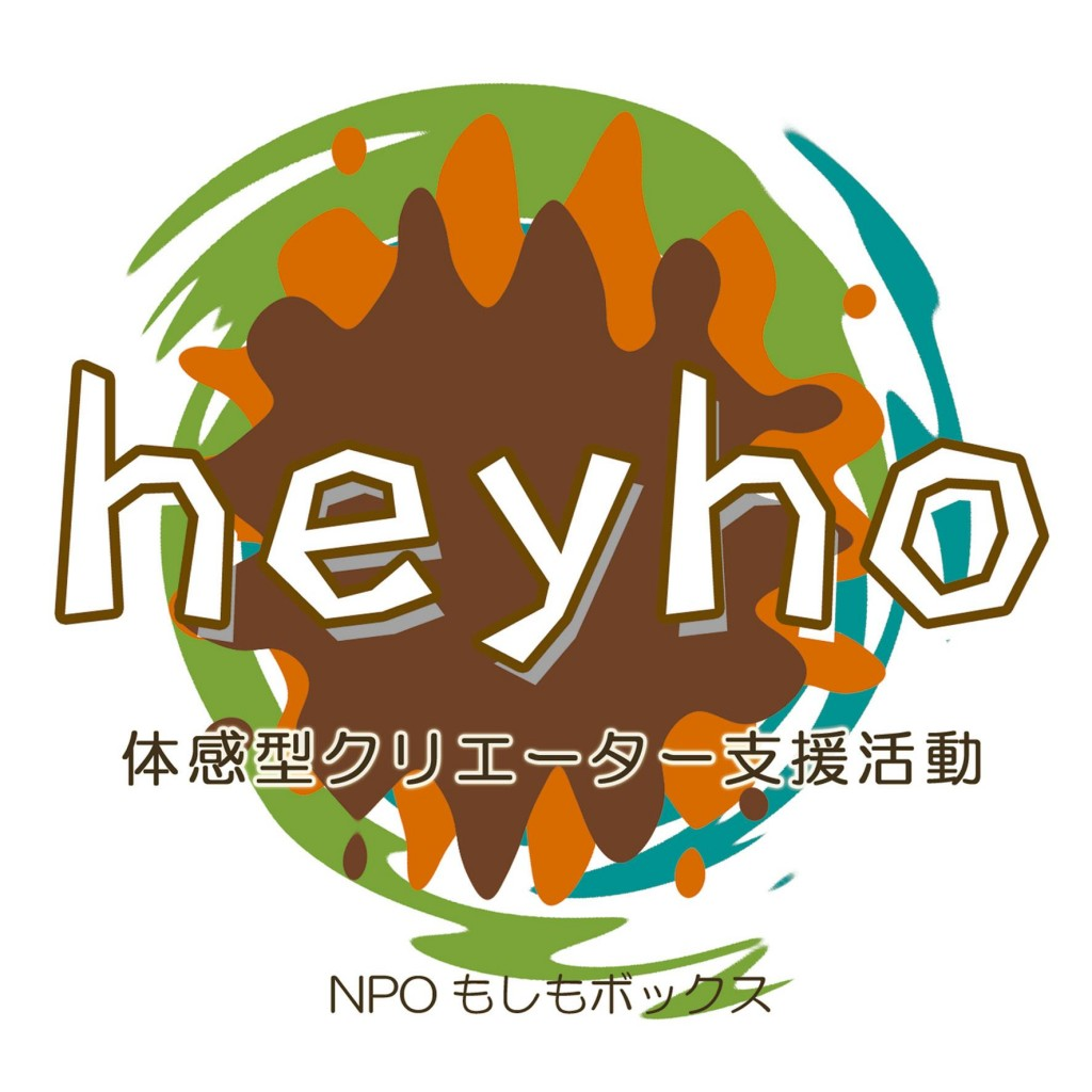 11月3日にオンライン同時複数デジタルライブペイント「heyhoクリエイティブ交流会」