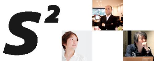 【福岡】恥をかかないための最低限の来週(2013年6月第1週)のイベント知識【まとめ】