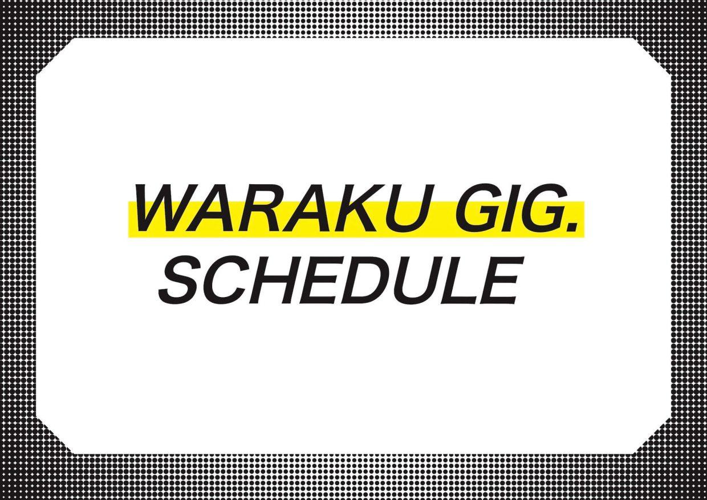 WARAKU GIGスケジュール