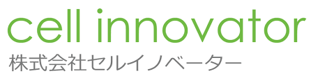 株式会社セルイノベーター