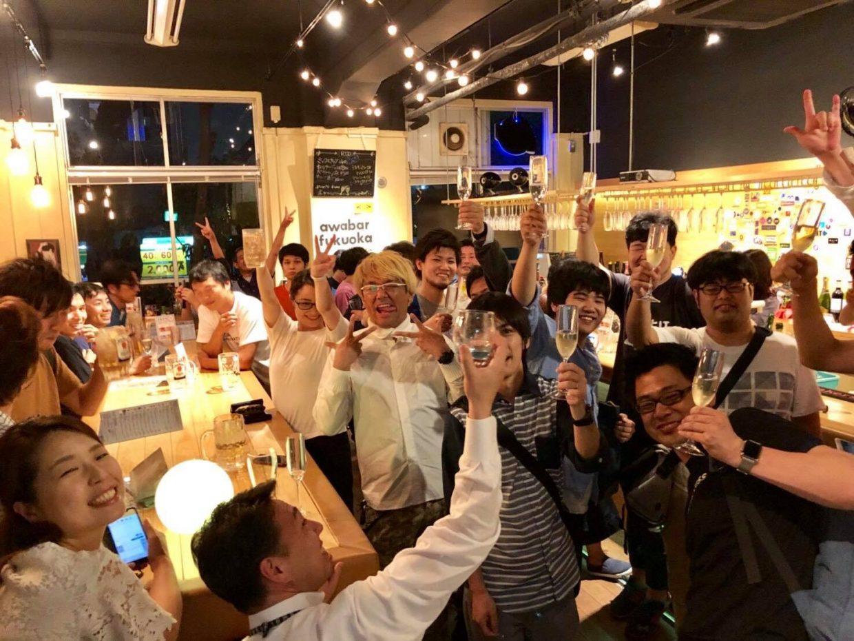 リニューアルオープン!awabar fukuoka も復活します!