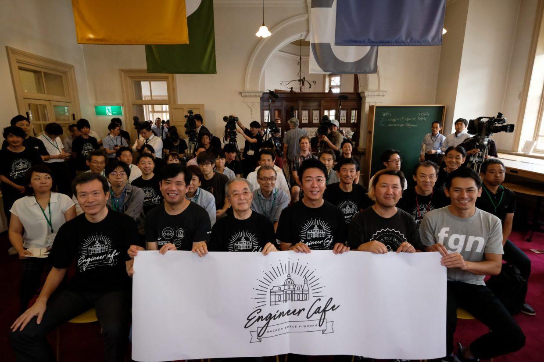 エンジニアカフェオープニングイベントが開催!【8/21(水)オープン】