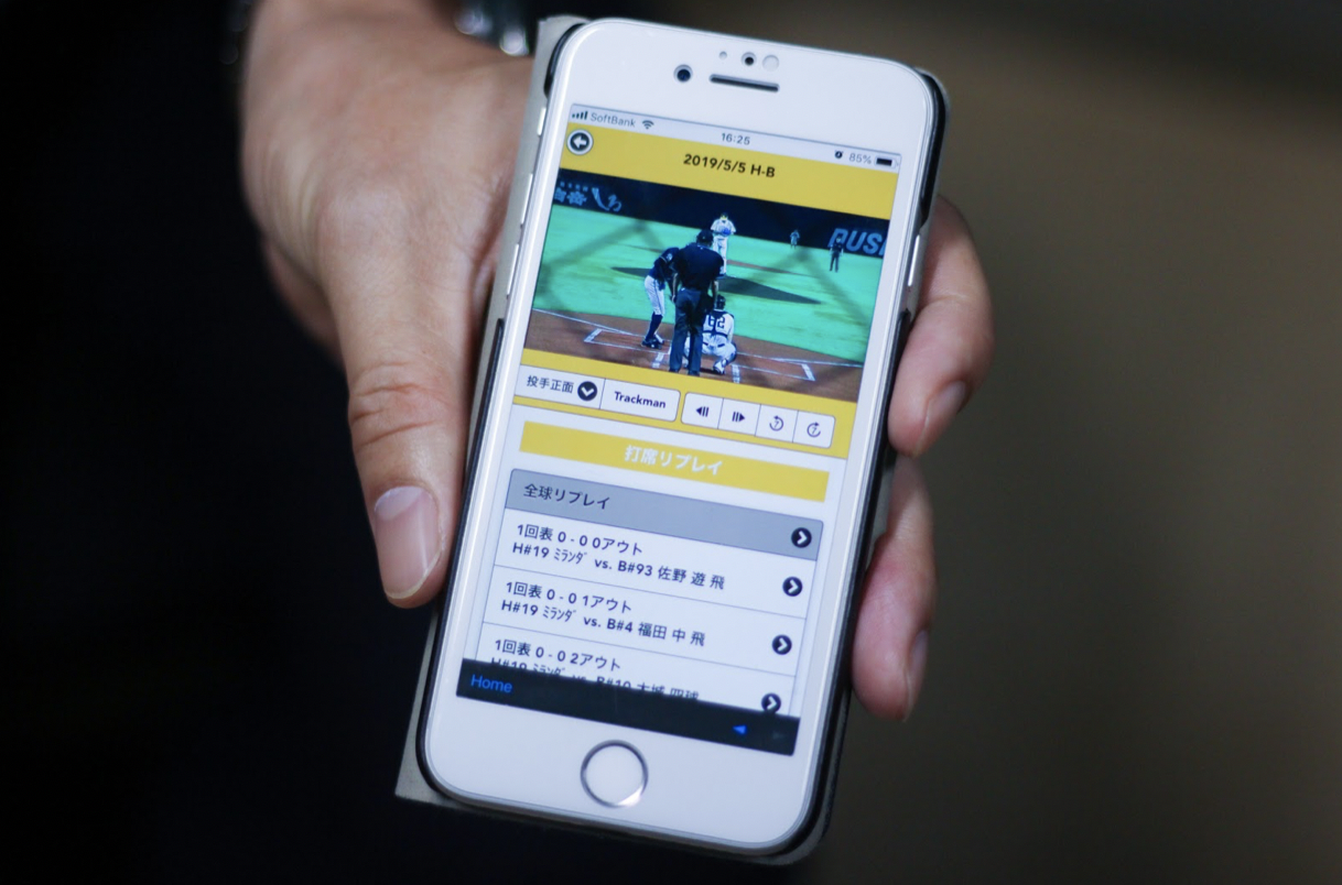 IT gaining traction with Softbank Hawks: behind the strength -Frontline sports tech feature-