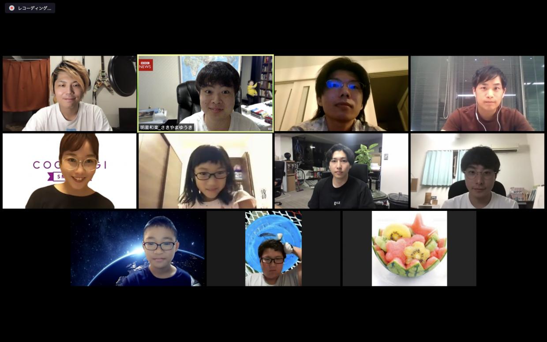 【イベントレポート】お仕事体験《Youtuber×福岡のお仕事》 〜Waraku GIG.〜