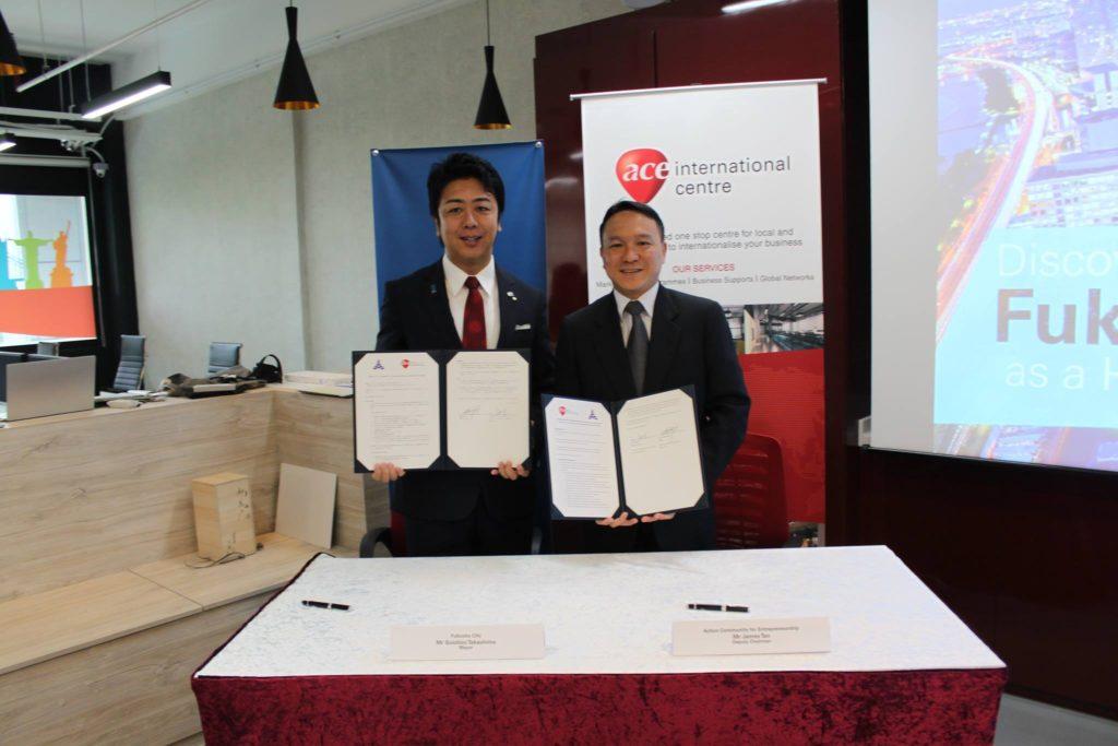 福岡市とシンガポール政府系スタートアップ支援機関 ACE が スタートアップ相互支援に関する MOU を締結