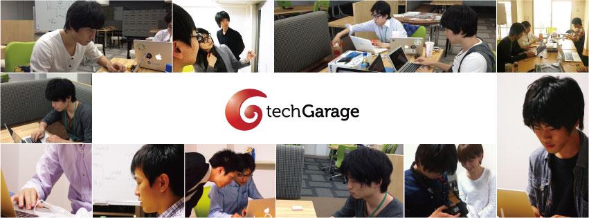 「自らの手でキャリアを切り拓け」techGarage Business Seminar開催