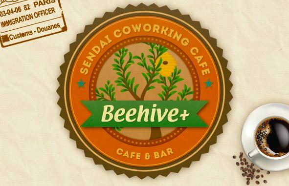 今日!6月19日に「仙台コワーキングイベント@Beehive+」(各地方UST配信)