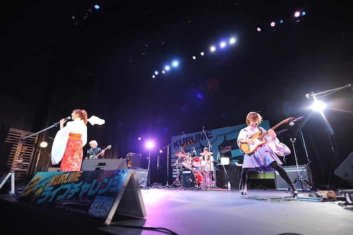 福岡の自慢のバンドになりたい! 二刻パラノイア、『MUSIC STATION ウルトラFES2017』 番組出演権獲得オーディションの一次審査を通過