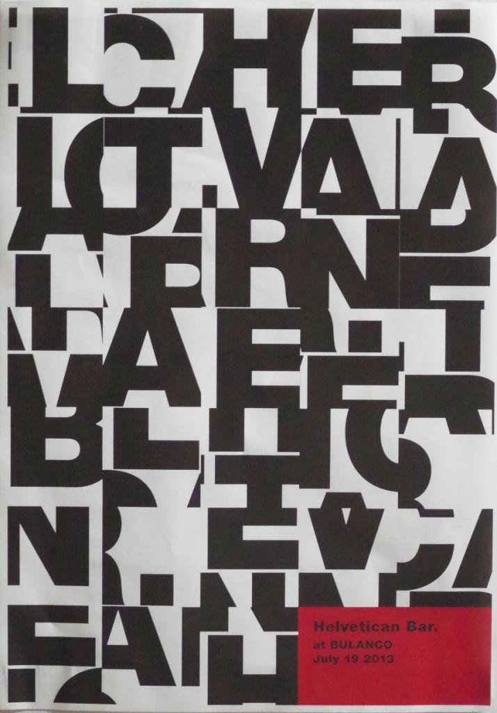 REPORT:Helveticaでお酒を飲む「Helvetican Bar.」一夜限りのオープン