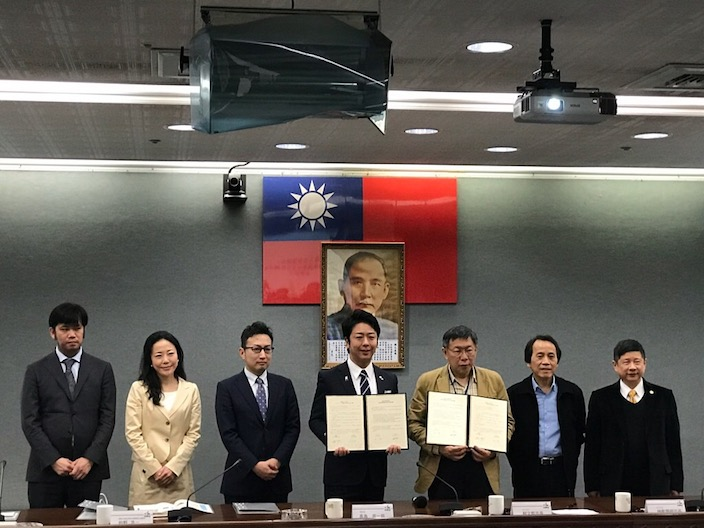 Taipei City And Fukuoka City Signed MOU For Startup Int'l Exchange
