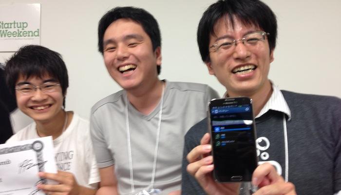 REPORT:ピュアな欲求が勝利を掴んだ「バーチャル彼女」 Startup Weekend Fukuoka