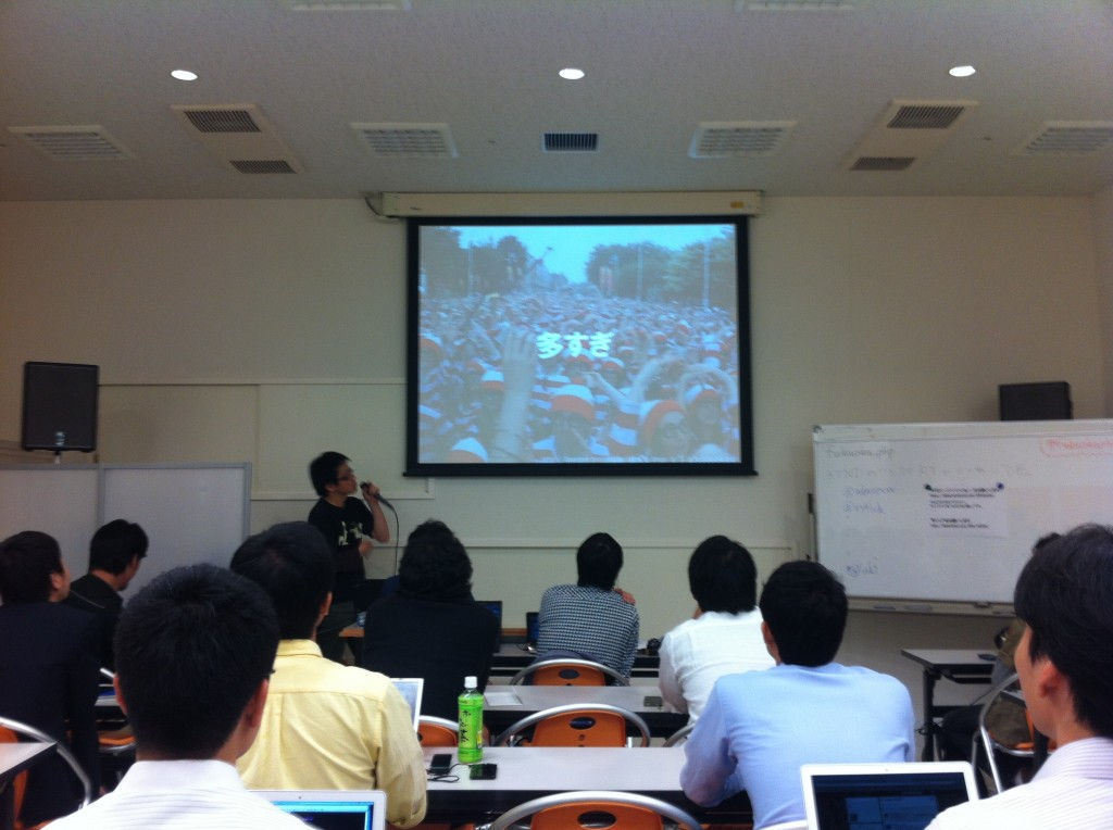 REPORT: Fukuoka.php Vol.1 #fukuokaphp