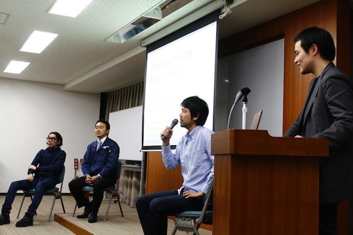 そういえば「Makers Summit 福岡」ってどうなったの?