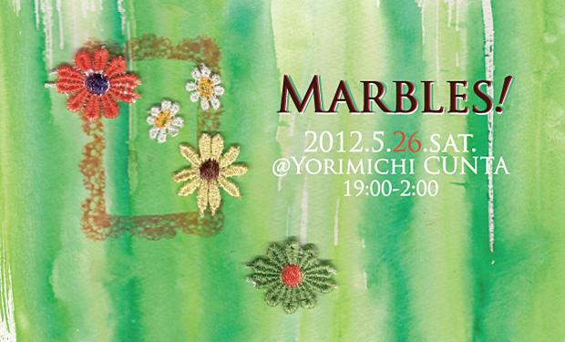 女の子が元気になれるイベント「Marbles」が Yorimichi CUNTA で開催!