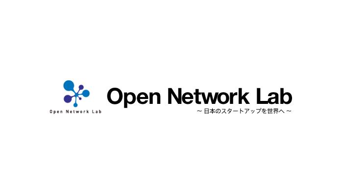 Open Network Lab(Onlab)、起業家育成のためのトークイベントを福岡でも開催