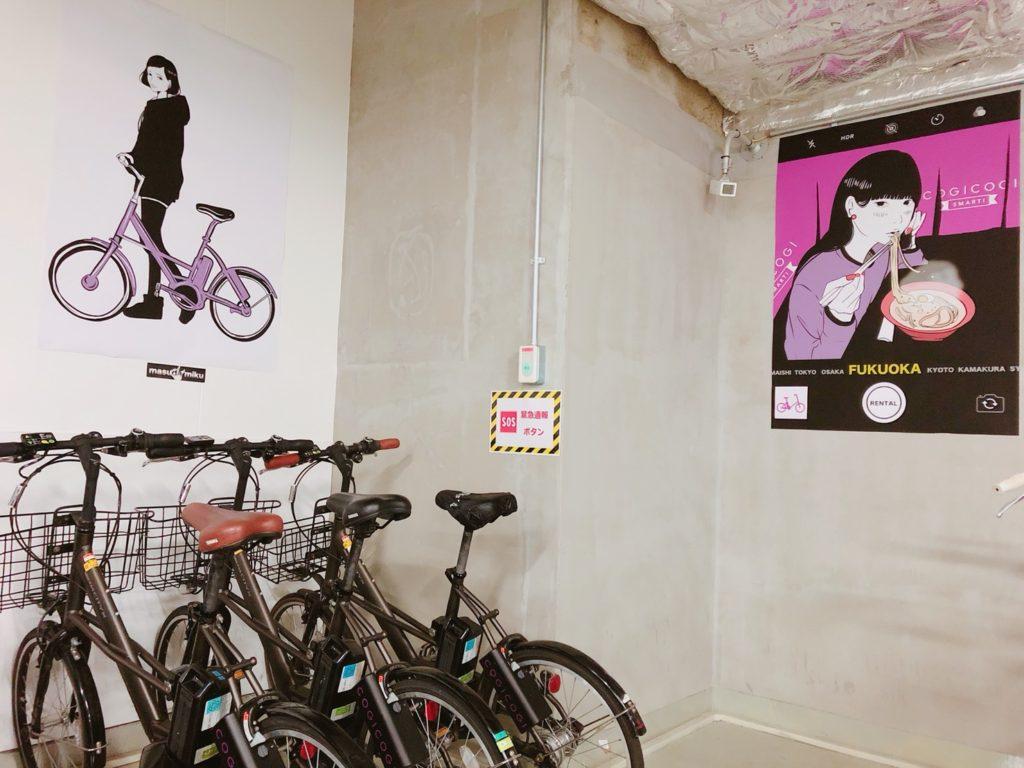 明星和楽出演イラストレーターmasuda miku氏がシェアサイクルサービスCOGICOGIの新館パルコポートにイラスト提供