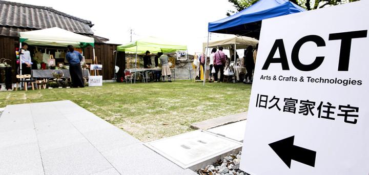 サガン鳥栖やがばいばあちゃんだけじゃない、佐賀の盛り上がりを感じた『ACT -Arts & Crafts & Technologies-』イベントレポート