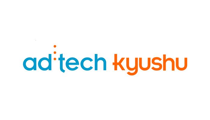 6月5日から2日間、福岡国際会議場にて ad:tech kyushu (アドテック九州)が開催される