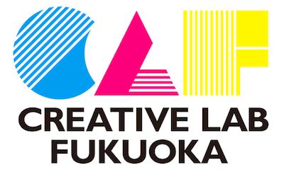 creative lab fukuoka