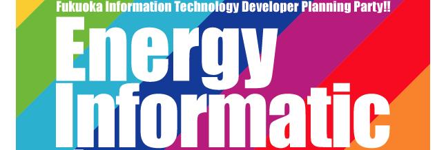 Mosoおめでとう!6月22日に「Energy Informatic 11 x awabar 福岡」でパーティー♪