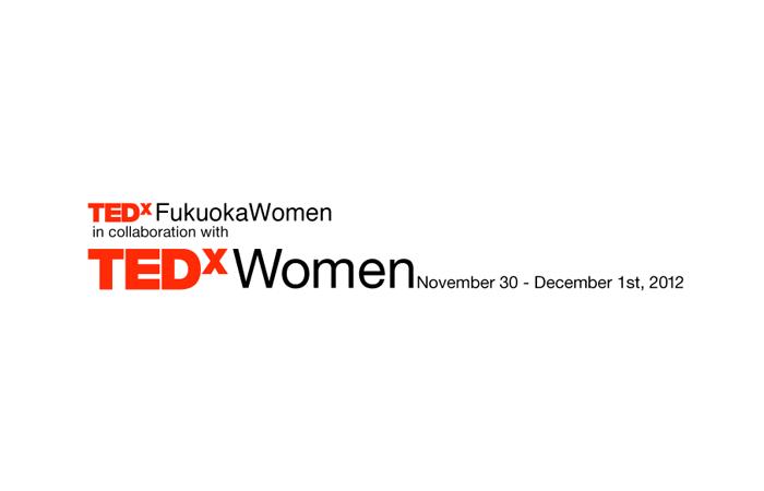 TED x Women = 最強!!! 2012年12月1日に福岡女子大学で「TEDxFukuokaWomen」