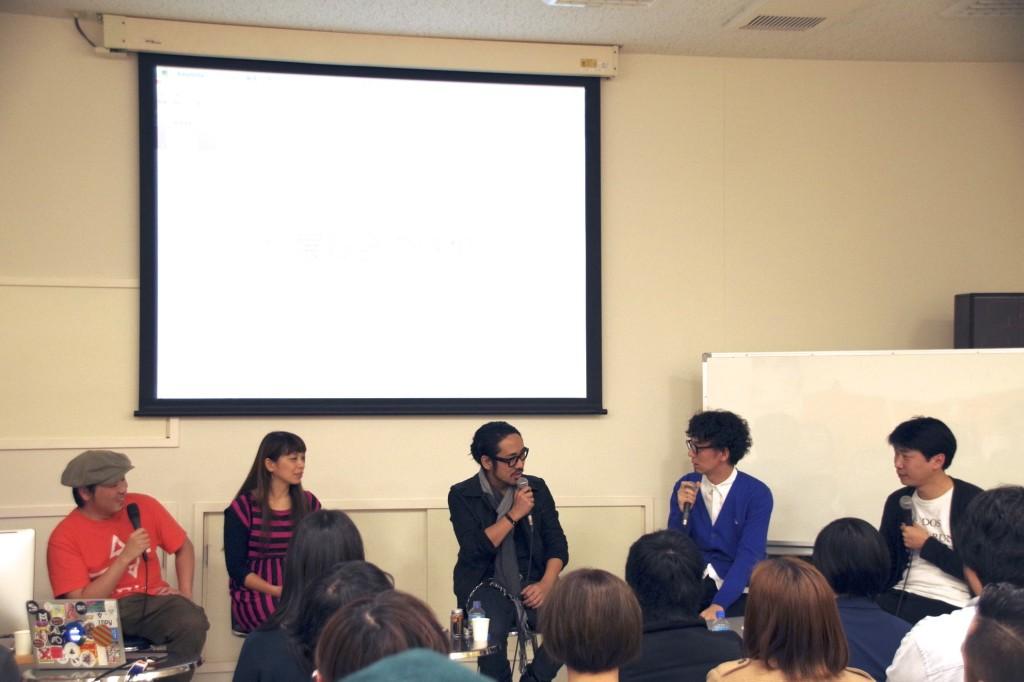 REPORT:エキソニモ・トークセッション「インターネットとアートと猿」