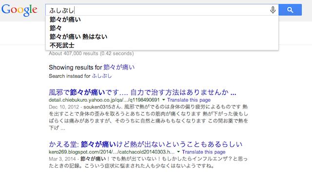 fcbc-google