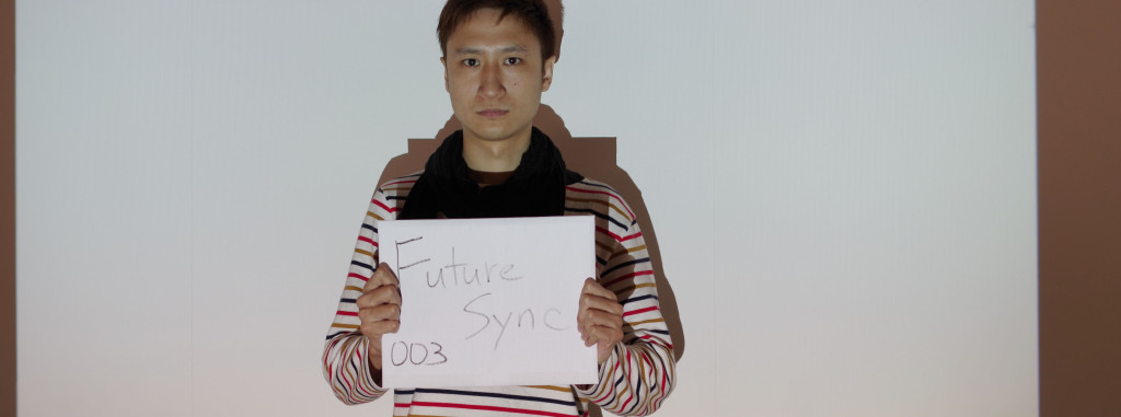 Future Sync vol.3直前!運営者インタビュー(全1回)