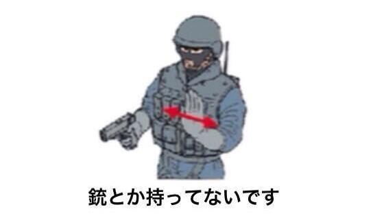 福岡関連ハンドサインまとめ