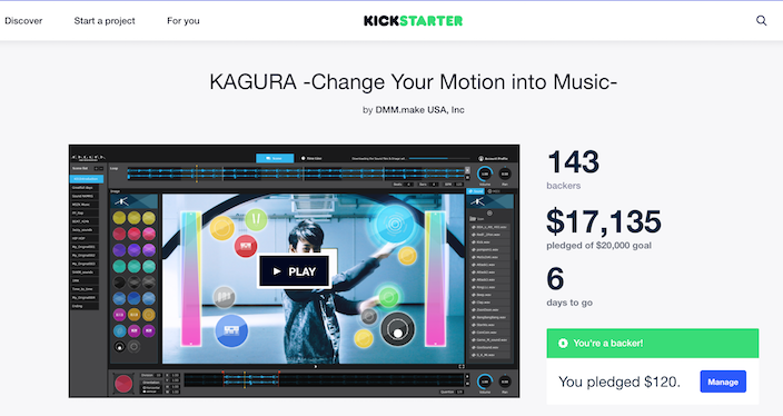 kagua-kickstarter
