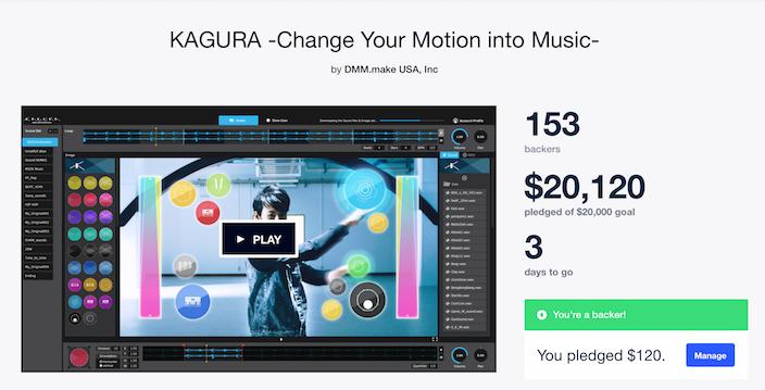 しくみデザインのKAGURAがクラウドファンディングのKickstarterで目標到達