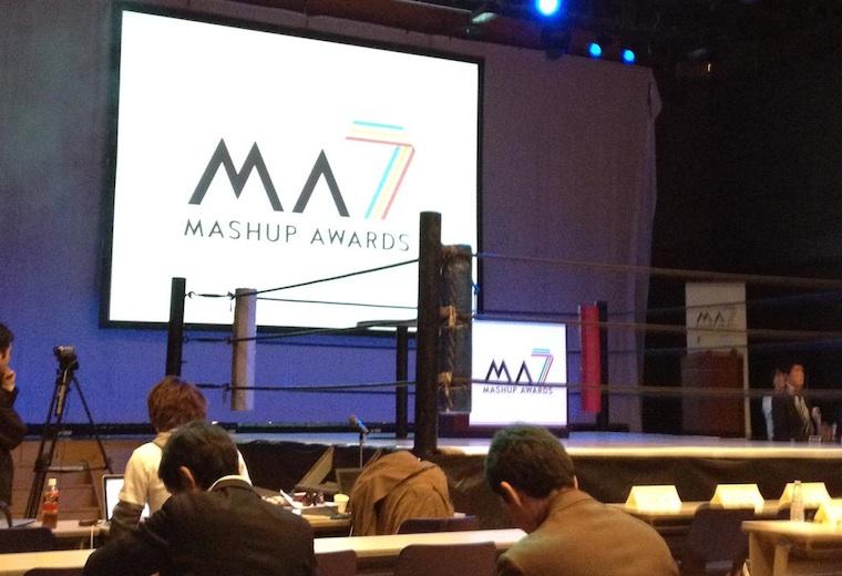 #MA8 福岡MashupCaravan & Meetup を開催