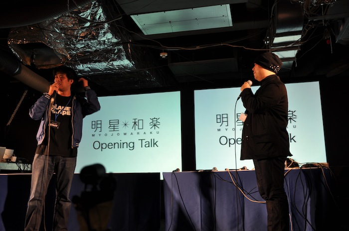 明星和楽は2013年、福岡での開催を停止、ロンドンや台北へ
