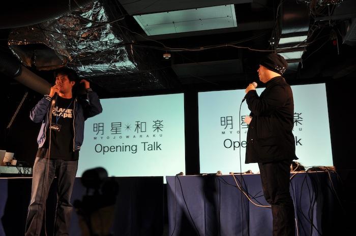 Myojo Waraku Goes Taipei, Suspended Fukuoka