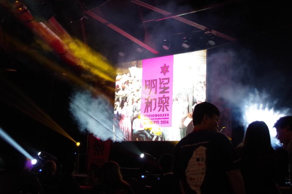 REPORT:明星和楽 2014 in 台北