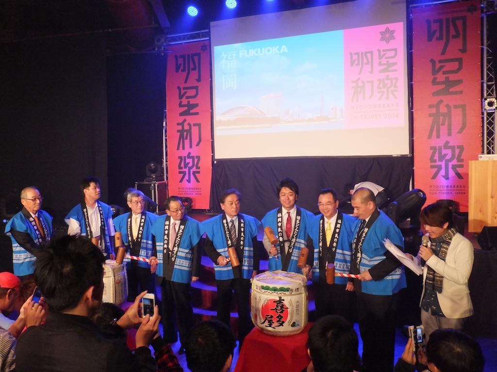 myojowaraku2014 047