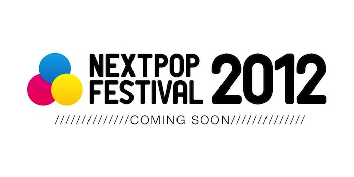 12月9日:complex @ MILLS で Next Pop Festival 2012 開催