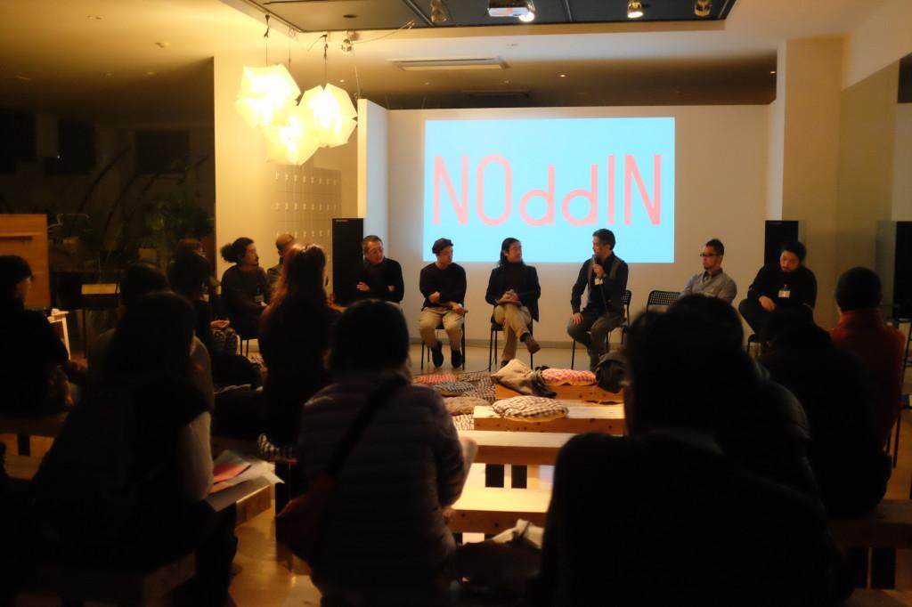 REPORT:NOddIN 上映イベント in FUKUOKA