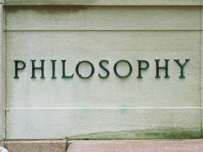 ゴノツクヒ:12月15日は哲学プレゼン大会