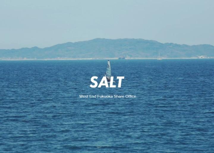 美しすぎるスタートアップの拠点『SALT』が福岡市西区で新しく始まります!