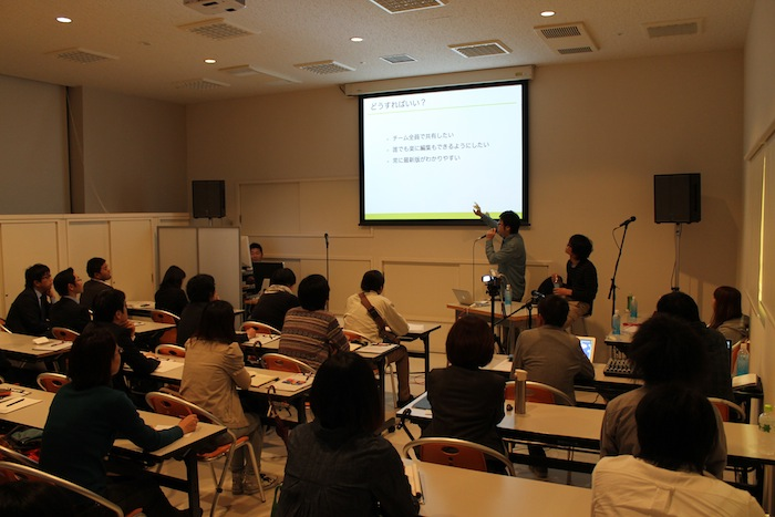 3月1日に開催 ゲームプロデューサー郷田氏が語る「スマホアプリの未来とソーシャルゲームのこれから」