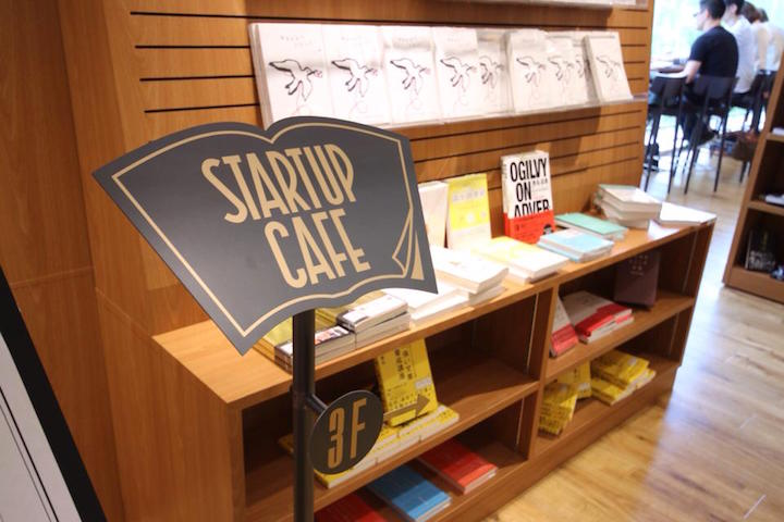 オフィス家具製品の無償提供や割引クーポンなどスタートアップカフェが起業支援の仕組み『Market Place』を提供開始