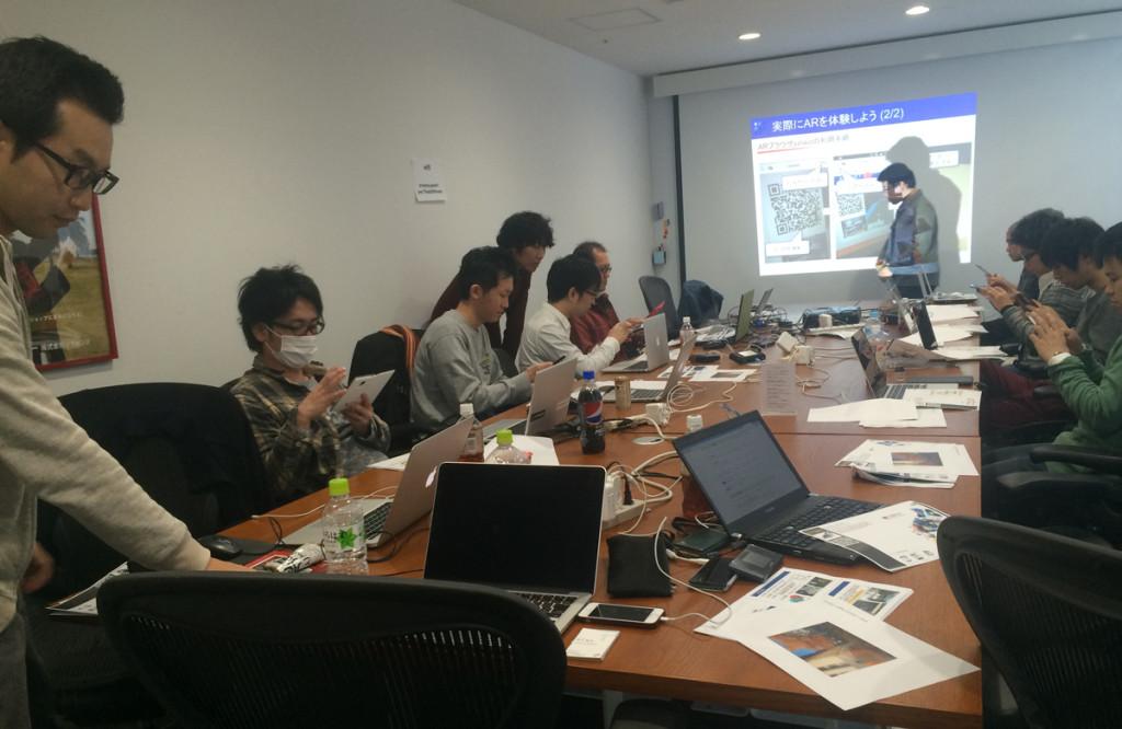 ARコンテンツ作成勉強会が九州各県に広がり、より身近な技術へ