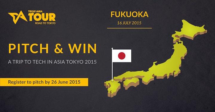 2015年7月16日、福岡アジア美術館にてテックインアジアのイベントあるよ