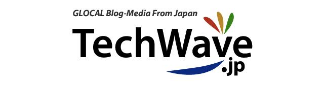 AIP、半年先の未来を読む「TechWave塾 福岡」を7月24日から6回にわたって開催!