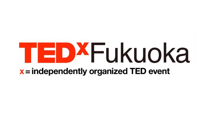 TEDxFukuoka が 2013年2月16日に決定?!