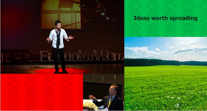2013年2月16日に開催 我が子に教えたいTEDxFukuoka